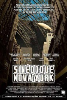 Sinédoque Nova York