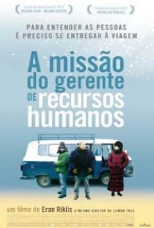 A Missão do Gerente de Recursos Humanos