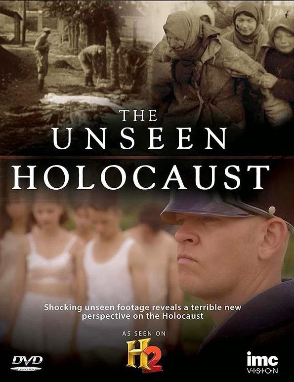 unseen_holocaust_600