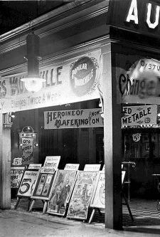 Qual foi a primeira sala de cinema do mundo?
